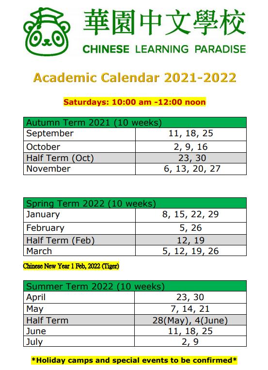 aCADEMIC CALENDAR 2021-22.png
