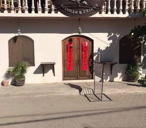 La-Manzanilla-restaurant-Magnolias-4-480