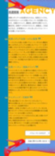 campy_agency.jpg
