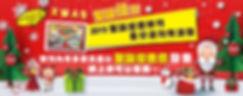 12月_Facebook_video_cover-23.jpg