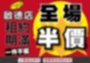 Website A3 正8特9 副本-02.jpg
