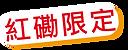 website-03.png