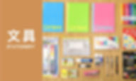 Cover_工作區域 1 複本 2.jpg