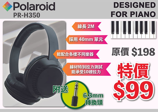 PR350-352 Polaroid耳機 A3橫-01.jpg