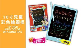 Kids Product_工作區域 1 複本 3.jpg