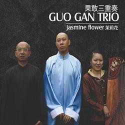 Jasmine Flower Guo Gan Trio