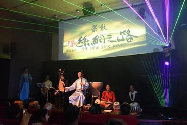 Guo Gan -- Nouvelle Route de La Soie