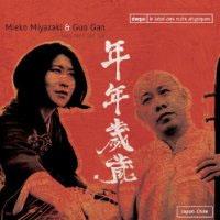Guo Gan et Mieko Miyazaki