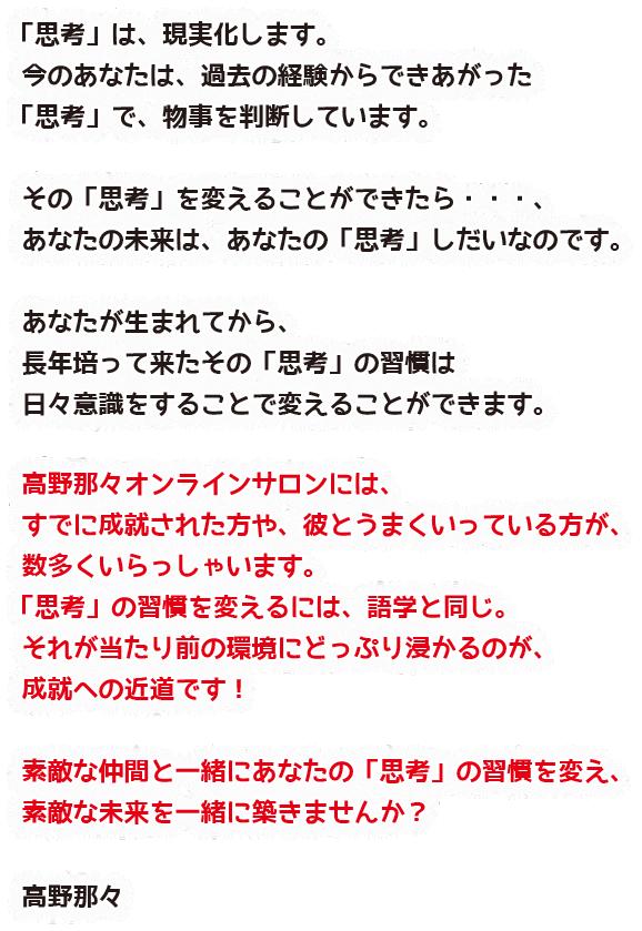 nanasalon_top_txt_2.png