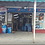 Thumbnail: Supermercado Antihuala