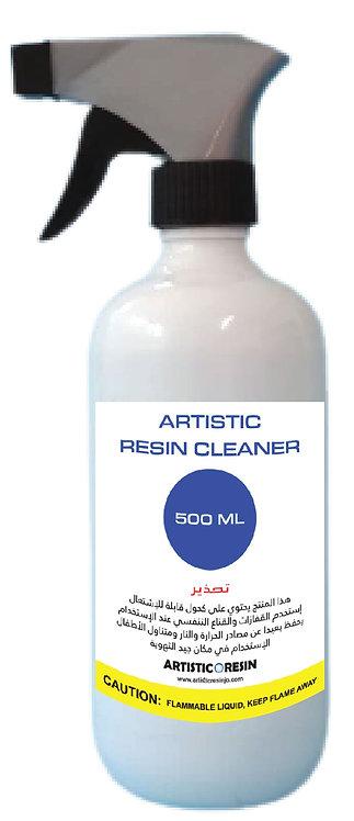 محلول لتنظيف أدوات ومكان ورشة الريزن 500 مل