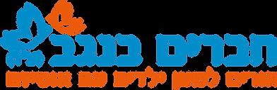 עיצוב לוגו-11.png