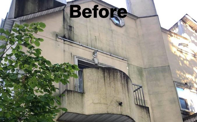 Residential Power Washing