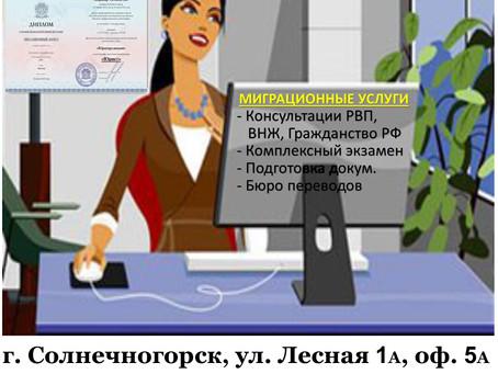 постановка на учет (регистрация)- в течении какого времени иностранный гражданин подлежит ...