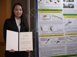Best poster presentation award