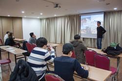 Evening seminar