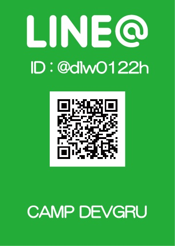 LINE_緑