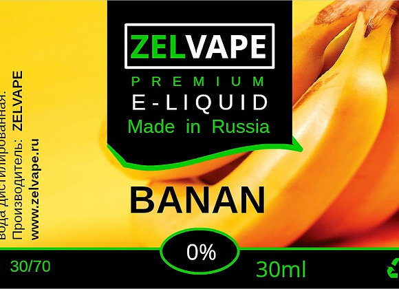 ОПТ ZELVAPE 30мл, 14 ароматов.