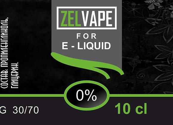 Основа  0%   Емкость 100 мл.