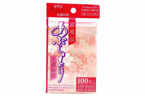 Daiso Rice Blotting Paper