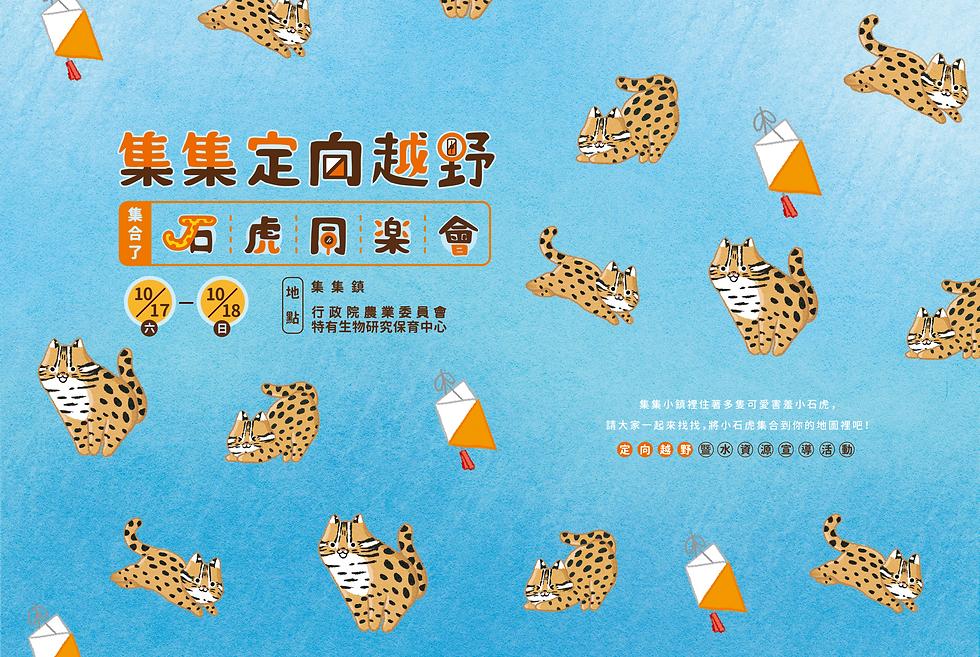 網站設計首頁背景-01.png