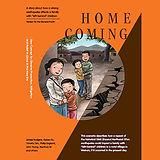 HomeComing_GeoHazardsInternational.jpg