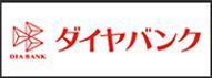 フッタ_ダイヤバンク.png