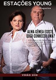 EY VERÃO 2018.png