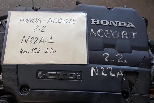 Motor Honda Accort 2.2 N22A1