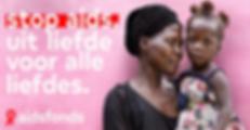 Aidsfonds-afbeelding