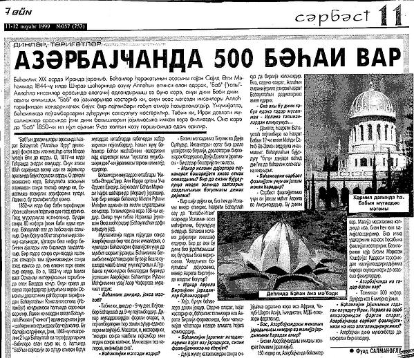 Azərbaycanda 500 Bəhai Var