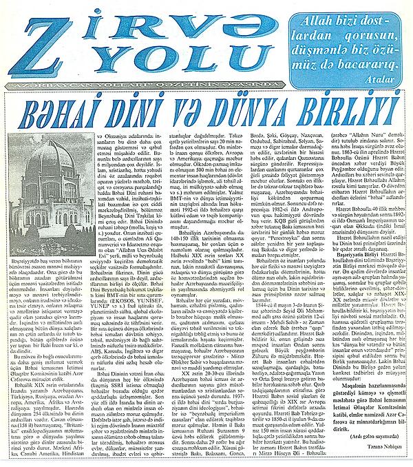 Bəhai Dini və Dünya Birliyi