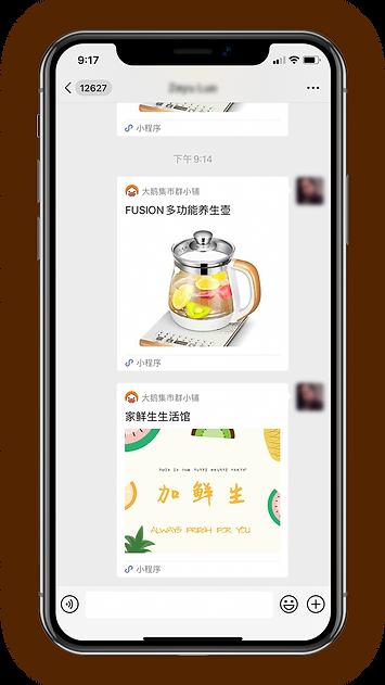 官网_手机2.png