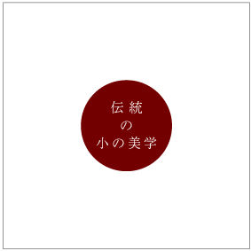 B小の美学バナー.jpg
