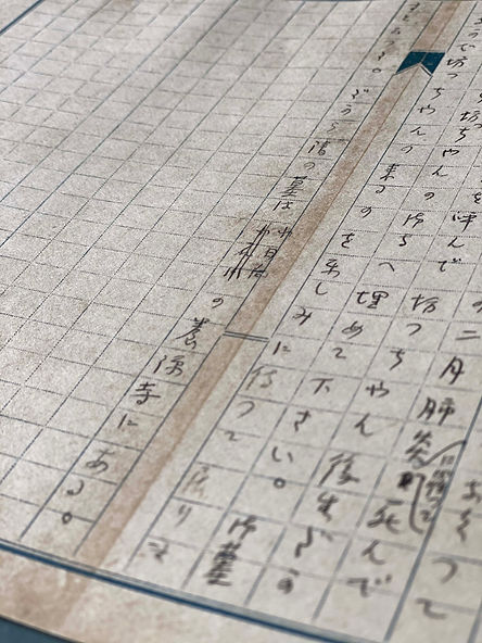 IMG_0602のコピー.jpg