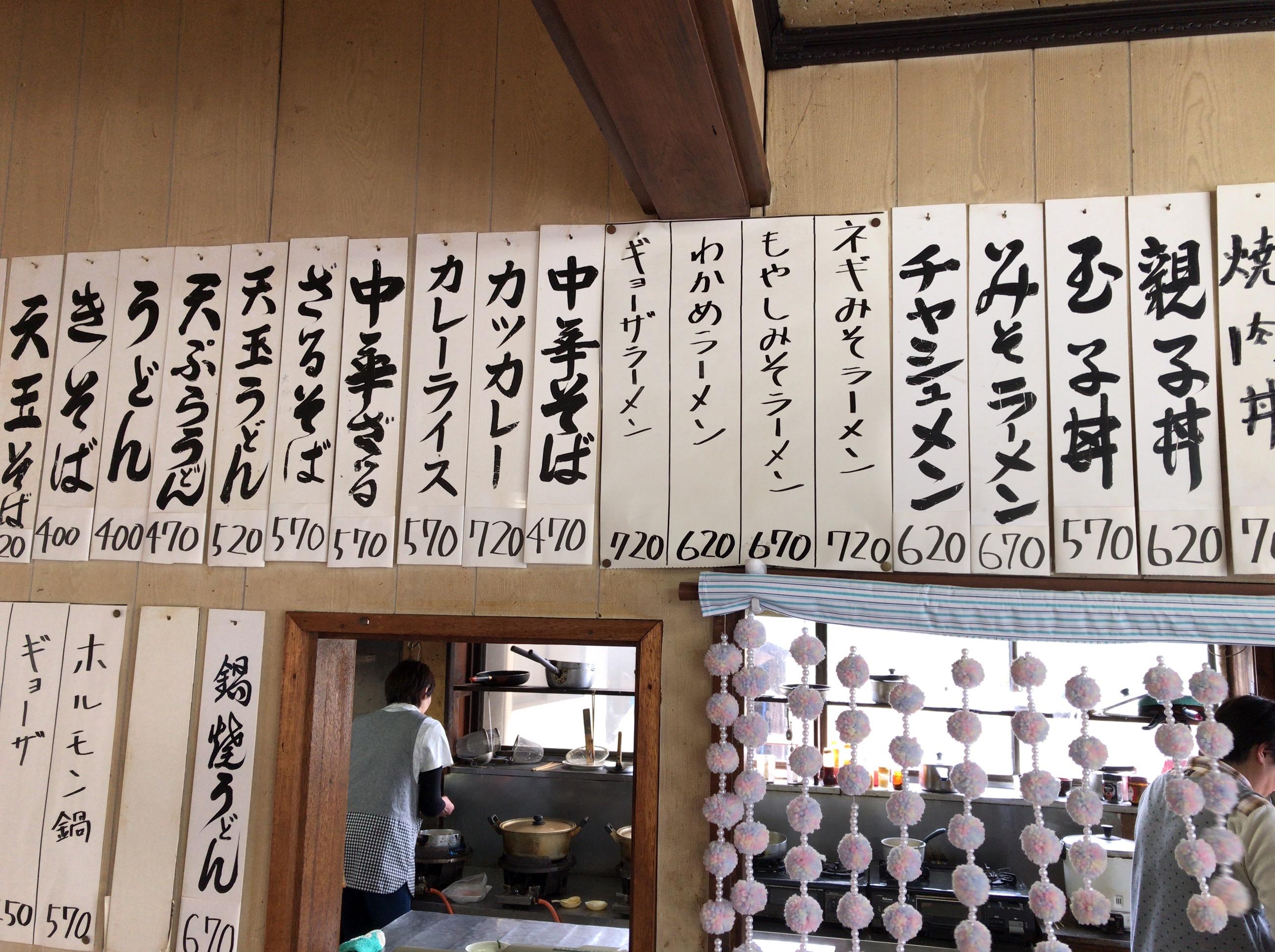 みそラーメン(670円)
