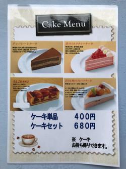 メニュー_ケーキ