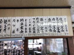 ホルモン鍋定食(870円)