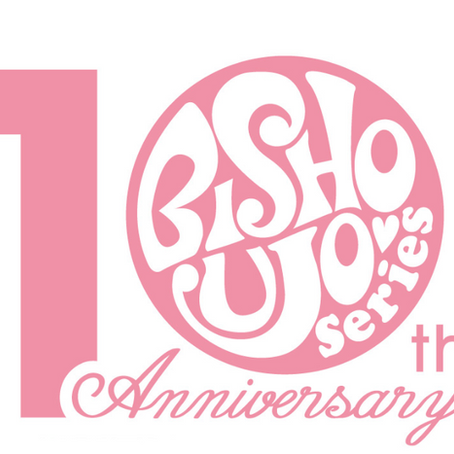 BISHOUJO 10th Anniversary Exhibition