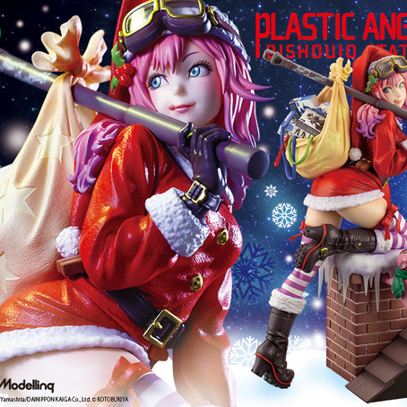 Plastic Angels: ANJE Come down the chimney