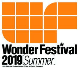 Wonder Festival Summer 2019