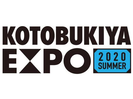 KOTOBUKIYA SUMMER EXPO