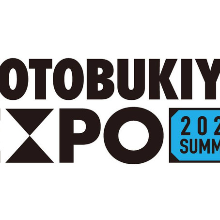 KOTOBUKIYA SUMMER EXPO