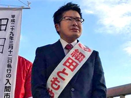 Tomoya Hosoda, el hombre transgénero que está cambiando la política de Japón.