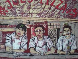 Joes pizza  batik Lenore Mills  9.5 x 31