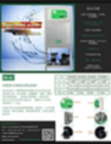 All-in One 中 900x1200jpg.jpg