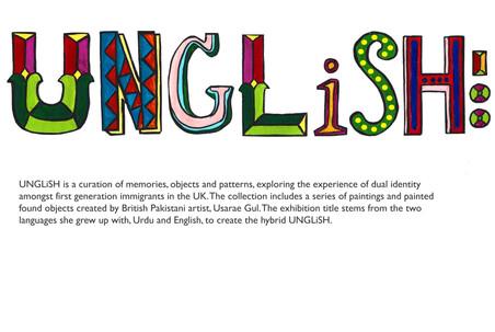 UNGLISH