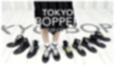 toplowheels.jpg