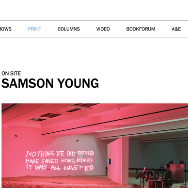 Art Forum International, NYC: As part of Samson Young's Exhibition @ Kunsthalle, Düsseldorf.