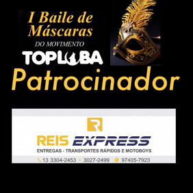 Reis Express